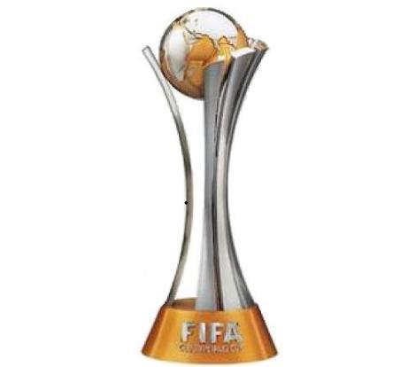 Marruecos hará el Mundial de Clubes/Sitio Oficial