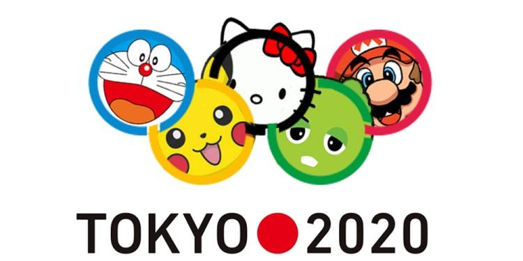 Tokyo 2020/Sitio Oficial